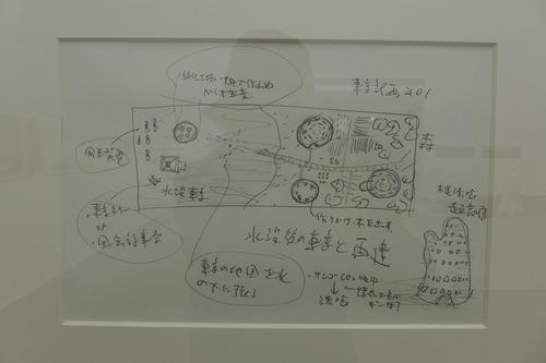 P1360285