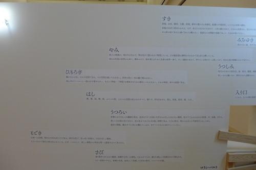 P1480966