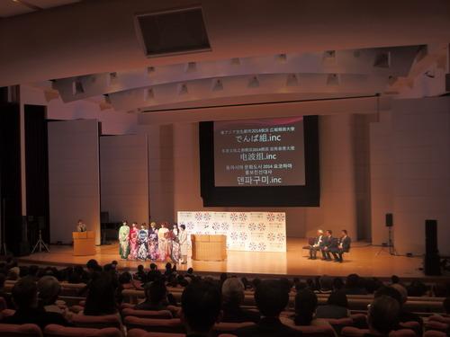 2014年11月15日~17日、砂田和道先生のお招きで、日中韓文化芸術教育フォーラム2014に参加しました。