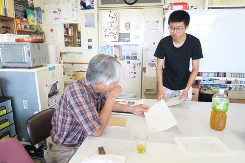 ふ印ラボのボス藤原惠洋先生が研究室に戻ってきて最初の第16回定例ゼミを開催しました。