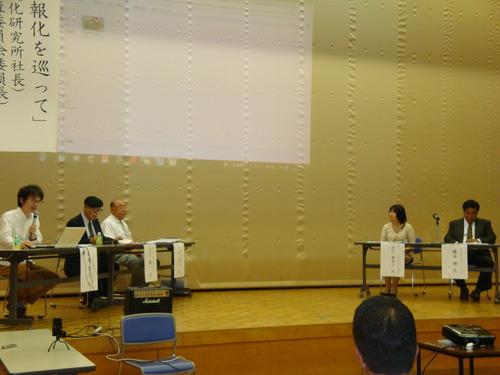 第8回菊池文化資源講演会開催さるっ!講師に「くまもとの旅」名物編集長だった末吉駿一先生を迎えて 2013.9.28