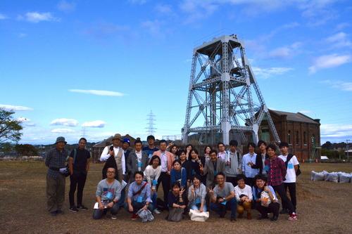 2015.11.8 九州大学&明治大学 大学院研究交流発表会 共同フィールドワーク 大牟田・荒尾にて世界遺産関連施設と街並みを踏査しました