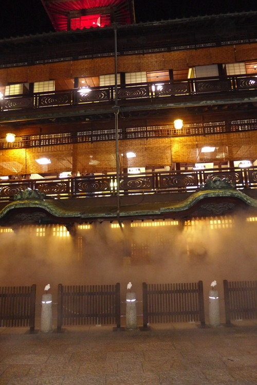 ふ印ラボ2014文化経済学会松山大会へ出陣!瀬戸内海航路フェリーにて馳せ参じる!