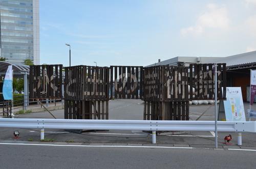 開港都市新潟 水と土の芸術祭 も絶賛開催中ですっ!!!!