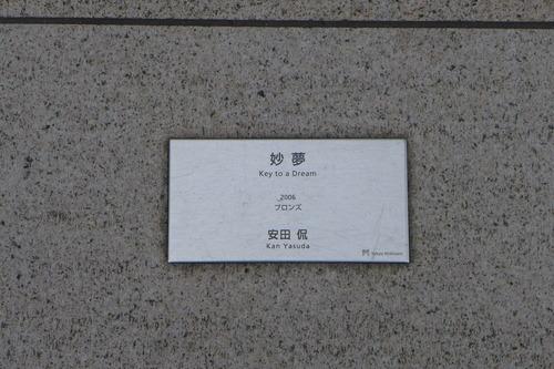P1230463