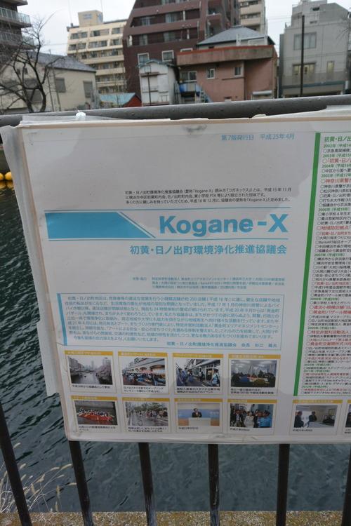 相愛大学砂田和道先生と行く創造都市横浜わくわくヒヤリングツアー