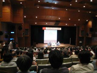 福岡アジア文化賞20周年記念ムハメド・ユヌス氏講演会が開催されました。