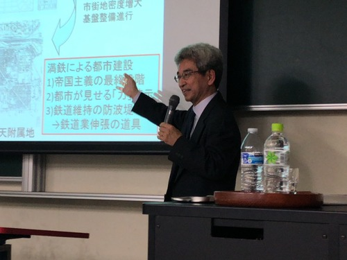 概要報告:公開講座「建築探偵シリーズ16アジアの都市と建築」2017.10.24(火)第2回目名古屋大学大学院教授西澤泰彦先生