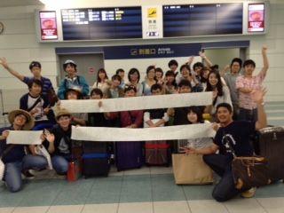 九州大学芸術工学部のふ印ボスこと藤原惠洋教授率いる学部演習「海外フィールドワーク」無事に全員帰国!