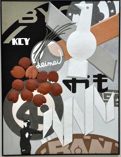 國盛麻衣佳さんの第36回九州青年美術公募展川北記念賞受賞祝賀会を12月11日(火)午後4時半の定例ゼミ時、ならびに公開講座終了時(午後8時45分頃)に開催します。