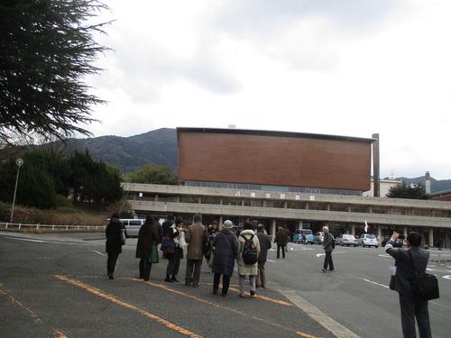 村野藤吾建築の八幡市民会館と八幡図書館を見学してきました!2016.2.5(金)