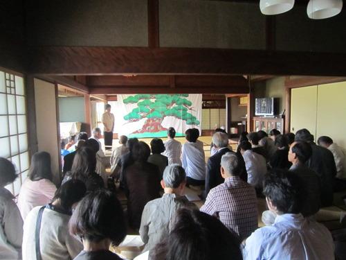 2012.05.20(日)菊池探訪 みのる会狂言@宮村ホール+たてもの応援団