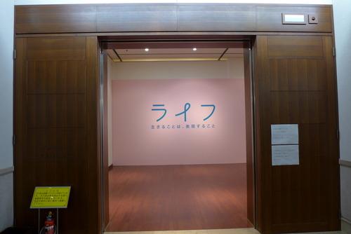金陽会作品も、オルタナティブな作品群も圧巻!熊本市現代美術館「ライフ 生きることは、表現すること」展に見入るばかり・・・・