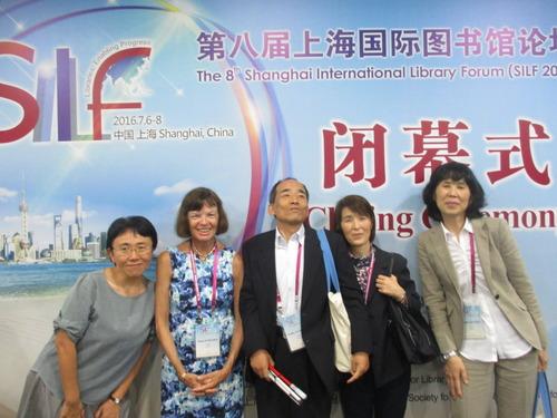 第8回上海国際図書館フォーラムで発表してきました!中編2016.7.6-7.11