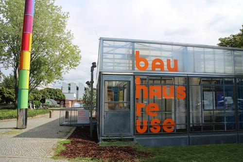ドイツのバウハウスアーカイブ(Bauhaus Archiv Museum of Design)に行ってきました!