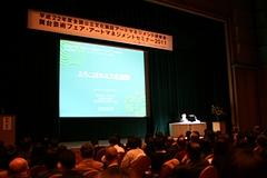 公文協アートマネージメント協会セミナー2011 1日目 「よろこばれる文化施設」