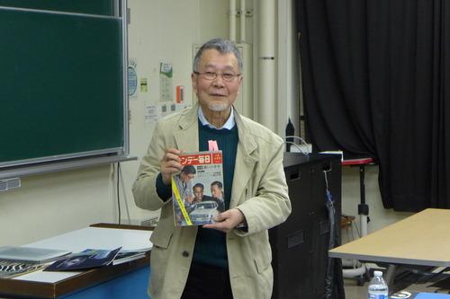 戦後日本のカーデザイナー・レジェンド諸星和夫氏による貴重な講座。2018年3月6日(火)19:00〜21:00九州大学芸術工学部公開講座、いよいよ最後のゲスト講座が盛会に開講されました!