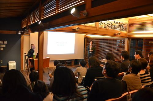 『古民家再生を事業として成功させるプロデュースの極意』 @風景デザイン研究会