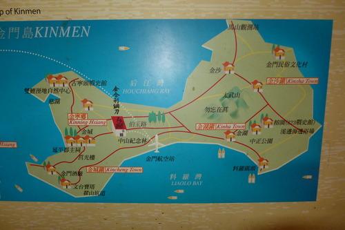 初上陸して見えてきた台湾・金門島の軍備観光の謎