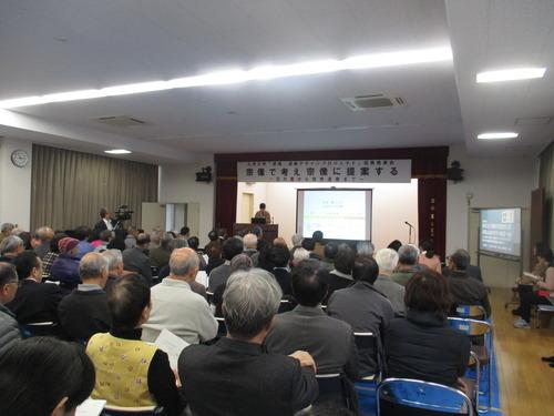 大学院演習プロジェクト3の成果発表in 宗像市2016.2.14(日)