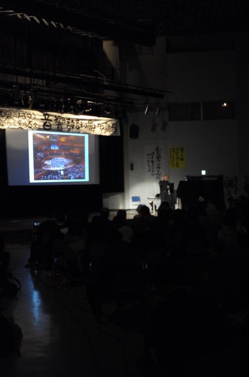 〈世界のトヨタ〉音響設計家豊田泰久氏、音響設計の魅力を語る 実行委員会事後まとめの会(第14回、拡大を加えて通算第20回)を開催します!