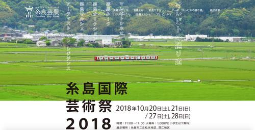 スクリーンショット 2018-10-12 8.55.27