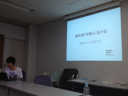 2012. 7.5第五回環境・遺産プロジェクト演習Ⅲその2