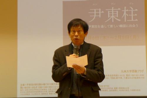 尹仁石先生記念講演『伯父尹東柱、そして彼を愛した人たち』尹東柱の甥、遺族代表として尹仁石成均館大学校教授がお話をされました!