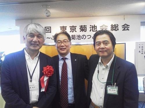 東京菊池会を参与調査!