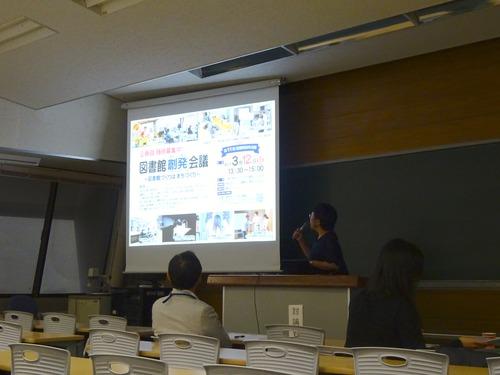 日本文化政策学会で発表してきました!そしてありがとう札幌!2017.9.17(日)-18(月)