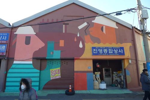 ふ印ラボ第23次韓国フィールドワーク、釜山港・影島の戦前期日本人経営造船所の遺産を矜持Civic Prideとして活用したカンカンイ芸術村は圧巻!