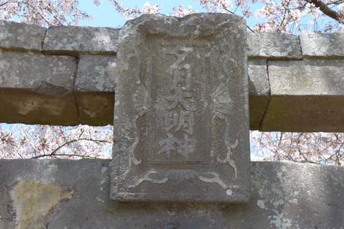 夕月神社、桃源郷で夜桜を楽しみたい。