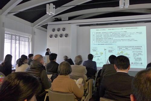 2018年2月18日(日)京都工芸繊維大学にて国際シンポジウムが開催されました!