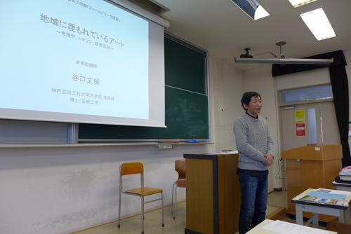 谷口文保先生、集中講義を展開!