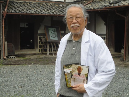菊池養生園の竹熊宜孝先生、お誕生日おめでとうございます!