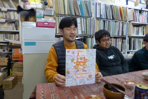 韓国産業技術大学交換留学生のLim(林享柱)くん歓送会!
