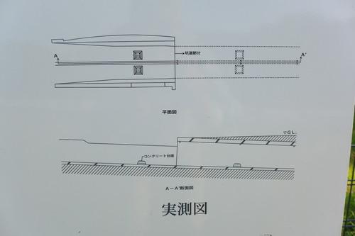 P1300330