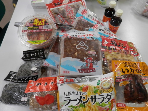 さすが北海道民だけあって岩井さんご実家スペシャル!