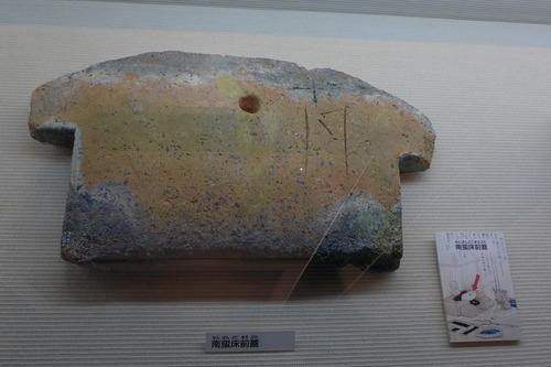 P1410215