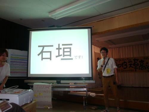 2013年7月20日(土)九州大学地域情報化研究会の最終ご案内!