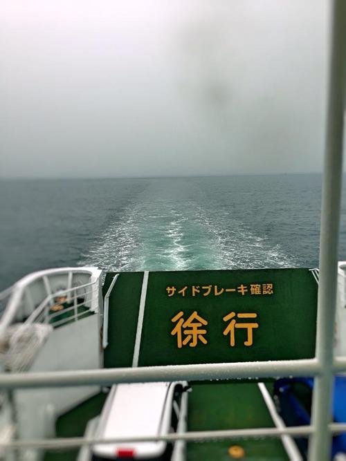 天草・下浦石工の千葉友平氏とは何者?
