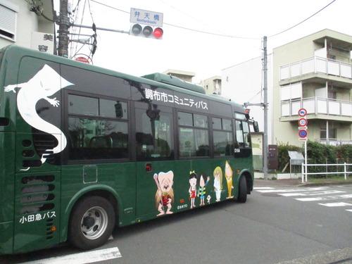 IMG_4544