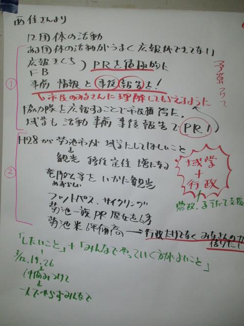 IMG_7264
