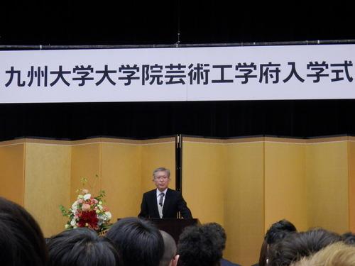 九州大学芸術工学府入学式2014.4.8