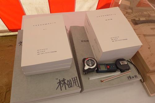 P1130448のコピー