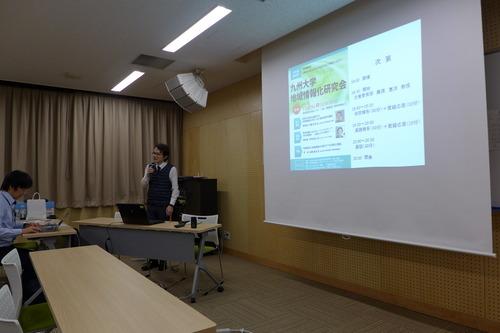 九州大学地域情報化研究会にてサイバーな斎場さん登場。熊本県菊池市の新社会教育センターにおいて開催しました!