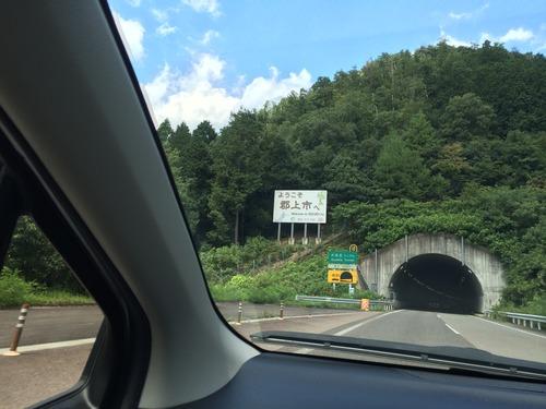 利賀インターゼミ~郡上八幡編~