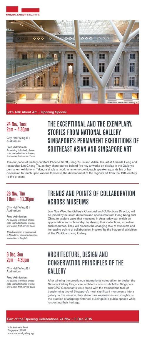 ついにシンガポール・ナショナル・ギャラリー開館!