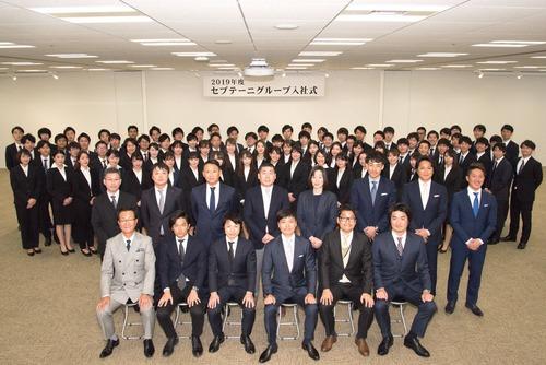 セプテーニ入社式20190401松隈くんより