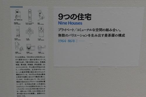 P1490004